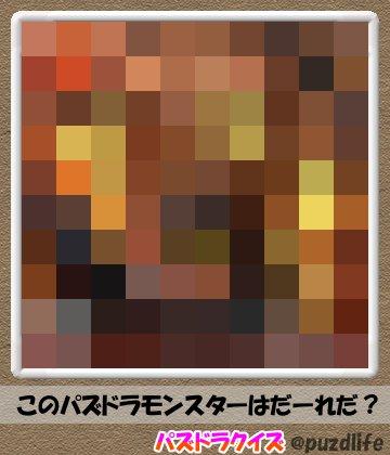 パズドラモザイククイズ42-2
