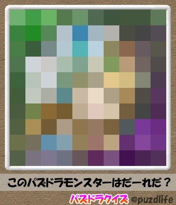 パズドラモザイククイズ42-4