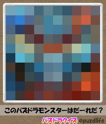 パズドラモザイククイズ42-5