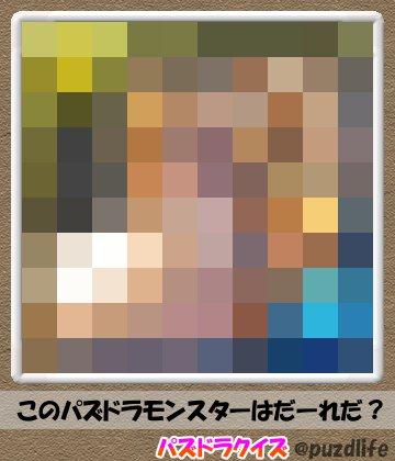 パズドラモザイククイズ42-7