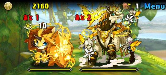 ヘイムダル降臨! 超地獄級 2F ライトシールドナイト、ズラトロク