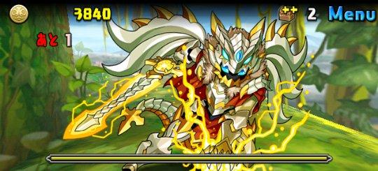ヘイムダル降臨! 地獄級 3F シャインドラゴンナイト