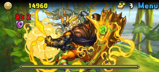 ヘイムダル降臨! 地獄級 4F 雷槌の金剛神・トール
