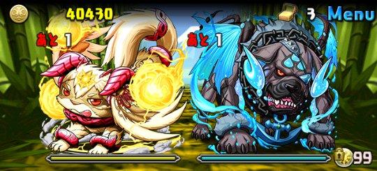 水と光の犬龍 超地獄級 ボス トサバウドラ、チンバウドラ