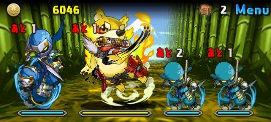 水と光の犬龍 超地獄級 ノーマルモンスター