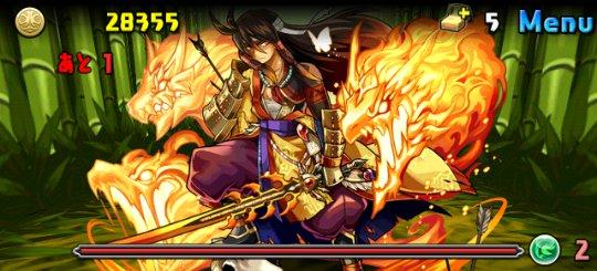 ヤマツミ降臨! 超地獄級 6F 荒天の武皇神・ヤマトタケル