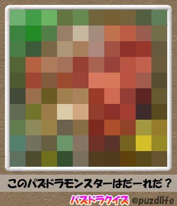 パズドラモザイククイズ43-5