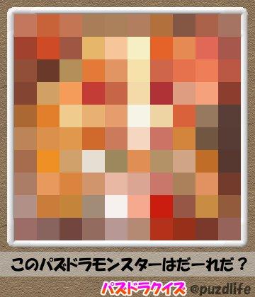 パズドラモザイククイズ43-7