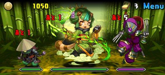 木と闇の犬龍 上級 4F 風狸たち