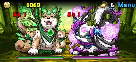 木と闇の犬龍 上級 ボス シバワンドラ、チンワンドラ