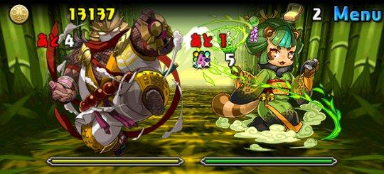 木と闇の犬龍 超級 4F 光の上忍たち