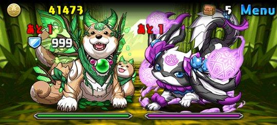 木と闇の犬龍 地獄級 ボス シバワンドラ、チンワンドラ
