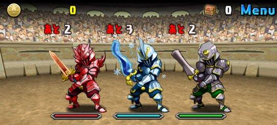 チャレンジダンジョン23 Lv3 1F 魔剣士3体