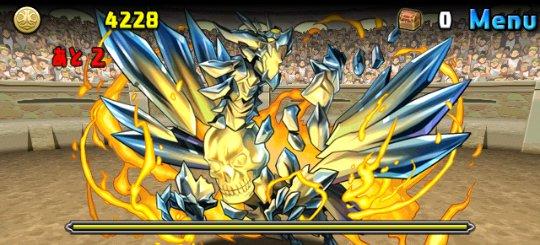 チャレンジダンジョン23 Lv4 ボス 神秘の結晶龍・クリスタルスカル