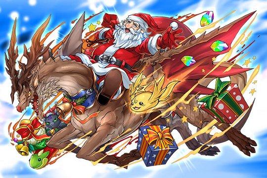 サンタクロース降臨 公式ショット