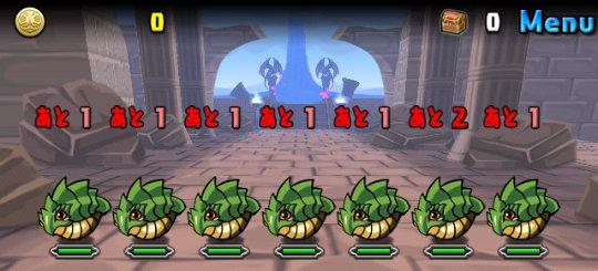 リンシア降臨!【特殊】 超絶地獄級 1F ドラゴンシード