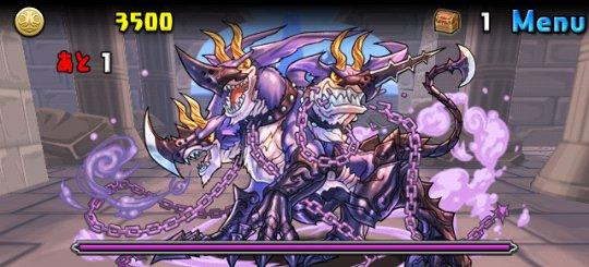 リンシア降臨!【特殊】 絶地獄級 2F 究極ケルベロス
