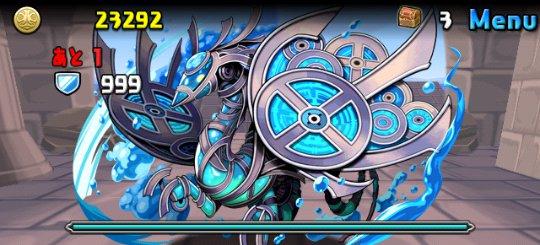 リンシア降臨!【特殊】 絶地獄級 4F 神秘の天体龍・アンティキティラ