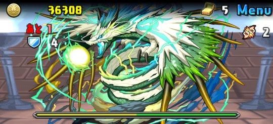 リンシア降臨!【特殊】 絶地獄級 7F 超嵐翼の迅龍帝・スリーディア