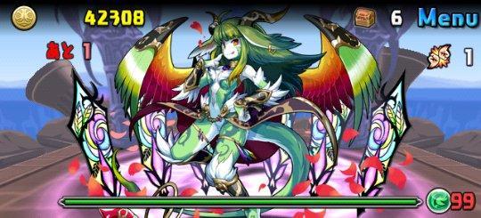 リンシア降臨!【特殊】 絶地獄級 7F 風龍王・リンシア
