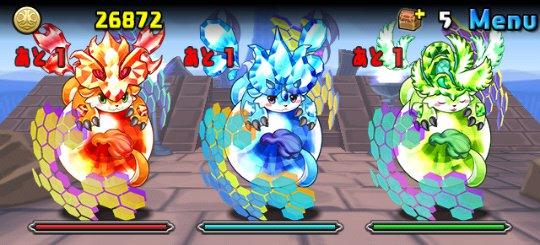 リンシア降臨!【特殊】 超絶地獄級 6F 色ぷれドラ
