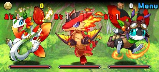 火と湖の古代龍 超地獄級 1F プチリップたち