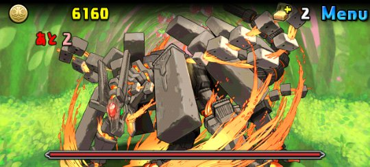 火と湖の古代龍 地獄級 4F 神秘の巨石龍・バールベック