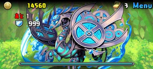 火と湖の古代龍 超地獄級 4F 神秘の天体龍・アンティキティラ