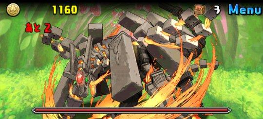 火と湖の古代龍 中級 4F 神秘の巨石龍・バールベック