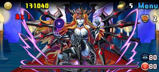 極限ヘララッシュ! 超絶地獄級 6F 神王妃・ヘラ