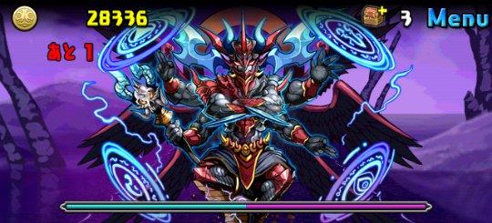 極限デビルラッシュ! 超絶地獄級 4F 災禍の魔神王・サタン