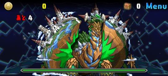 極限ドラゴンラッシュ! 超絶地獄級 1F 究極伝説龍