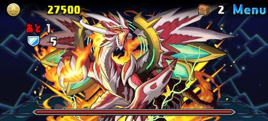 極限ドラゴンラッシュ! 超絶地獄級 3F ワングレン