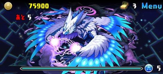 極限ドラゴンラッシュ! 超絶地獄級 4F ベイツール