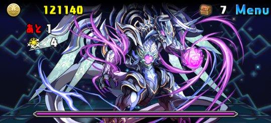 極限ドラゴンラッシュ! 超絶地獄級 ボス 黒天の真龍王・ゼローグ