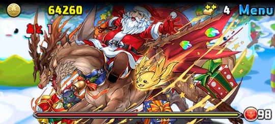 サンタクロース降臨! 超祝福級 ボス 聖夜の使者・サンタクロース